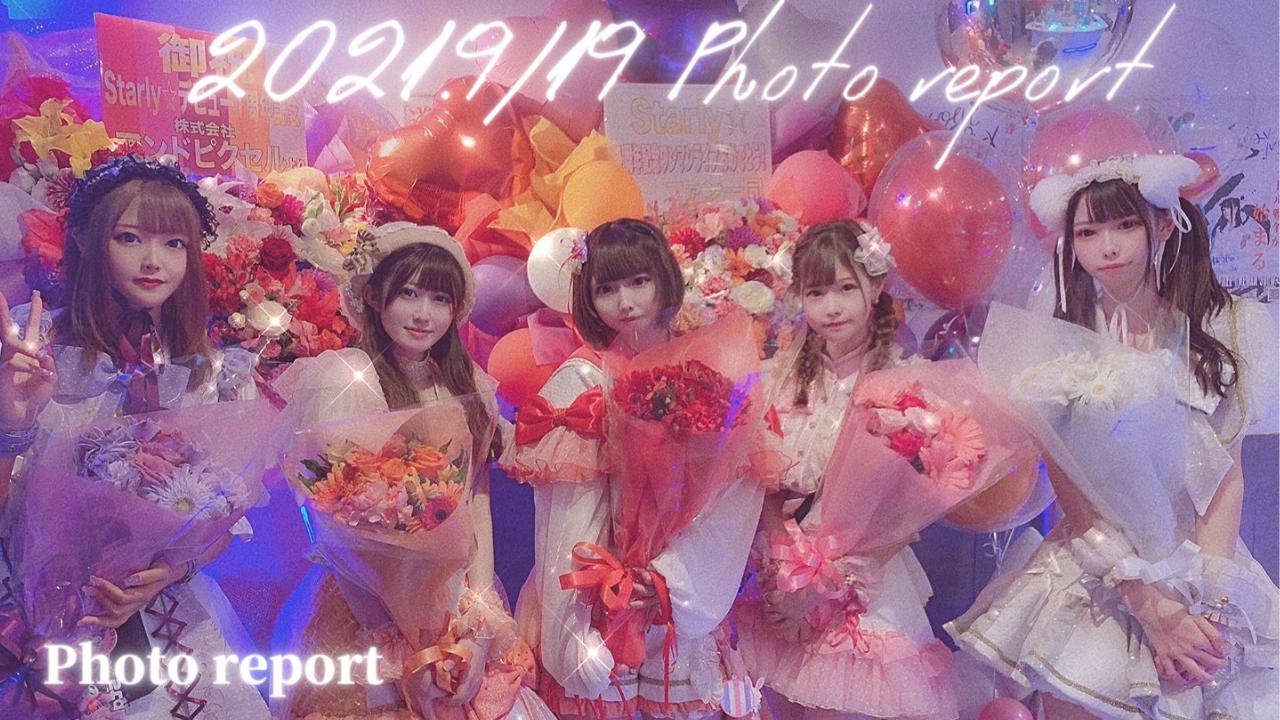 【Starly☆ デビュー1周年記念ワンマンLIVE フォトギャラリー公開】